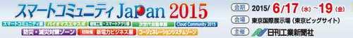 スマコミ2015.jpg