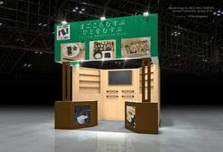 日本アクセス「春季フードコンベンション2018」booth image(171219).jpg