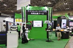 FB②_DSC booth.jpg